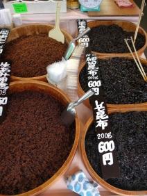 Seaweed varieties