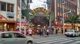 Heiwa-dori Shopping Arcade